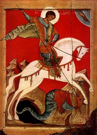 St George (Russian 1)